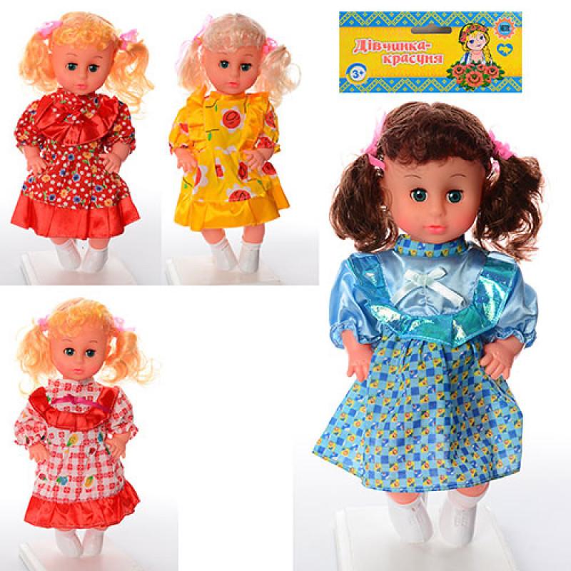 Лялька HU 140BV, музика, плакса, 4 види, в кульку, 14-40-7 см