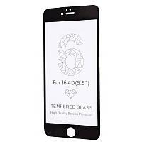 Защитное стекло FULL SCREEN 4D 360 iPhone 6/6s без упаковки (Black)