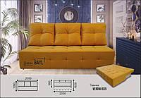 Диван Бэйл желтый Элизиум, фото 1