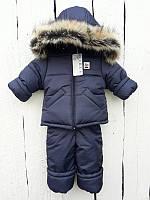 Зимний полукомбинезон и куртка для мальчика темно-синего цвета 80-100 р