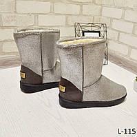 Угги женские, съемный оригинальный лейб UGG, стильные, женская зимняя обувь, фото 1