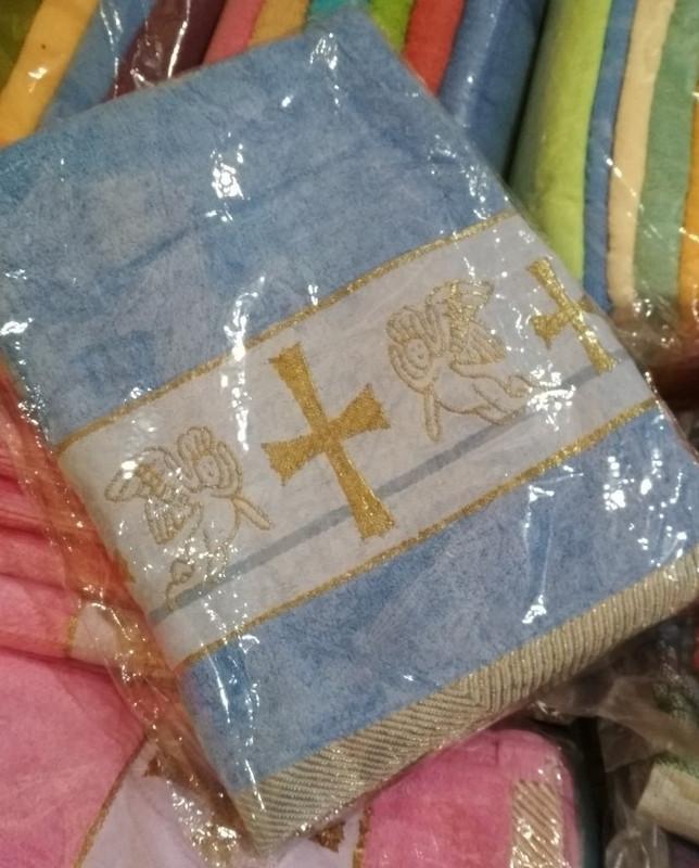 Махровая крыжма-полотенце для крещения
