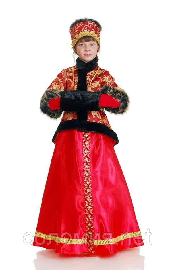 Детский карнавальный костюм для девочки Боярыня 134-152р