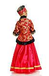 Детский карнавальный костюм для девочки Боярыня 134-152р, фото 3