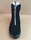 Ботинки женские зима на толстой подошве из натуральной замши от производителя модель РБ053, фото 3
