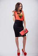 Стильная офисная юбка, фото 1