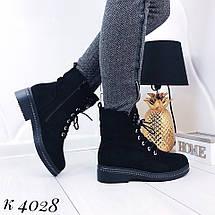 Ботинки зимние 4028 (ДБ), фото 2