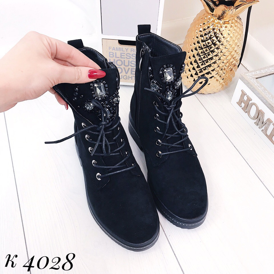 Ботинки зимние 4028 (ДБ)