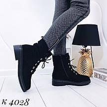 Ботинки зимние 4028 (ДБ), фото 3