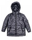 Детская куртка Пусик на мальчика 90-110 см (1-2, 2-3, 3-4 года) весна-осень (Серая), фото 2