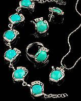 Комплект украшений Бирюза серьги, цепочка с кулоном, кольцо и браслет код 570