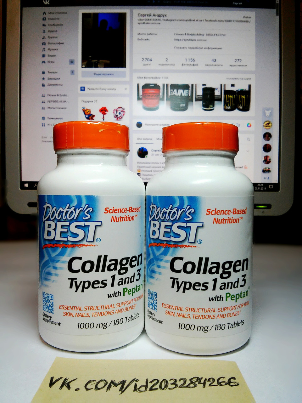 Doctor's Best Collagen Types 1 and 3 with Peptan 1,000 mg 180 табл