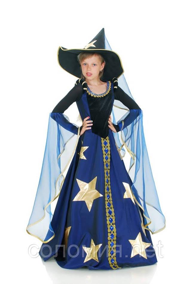 Детский карнавальный костюм для девочки  Волшебница 122-152р