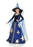 Детский карнавальный костюм для девочки  Волшебница 122-152р, фото 3