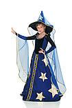 Детский карнавальный костюм для девочки  Волшебница 122-152р, фото 4