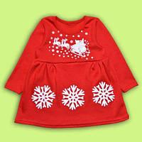 Платье новогоднее, красное для девочки р.80,92,110