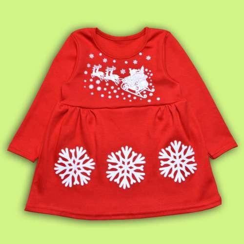 Платье новогоднее d4c6b9b8b278f