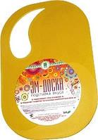 ЭМ-доска, подставка вкуса -  улучшает вкусовые качества и увеличивает срок хранения продуктов