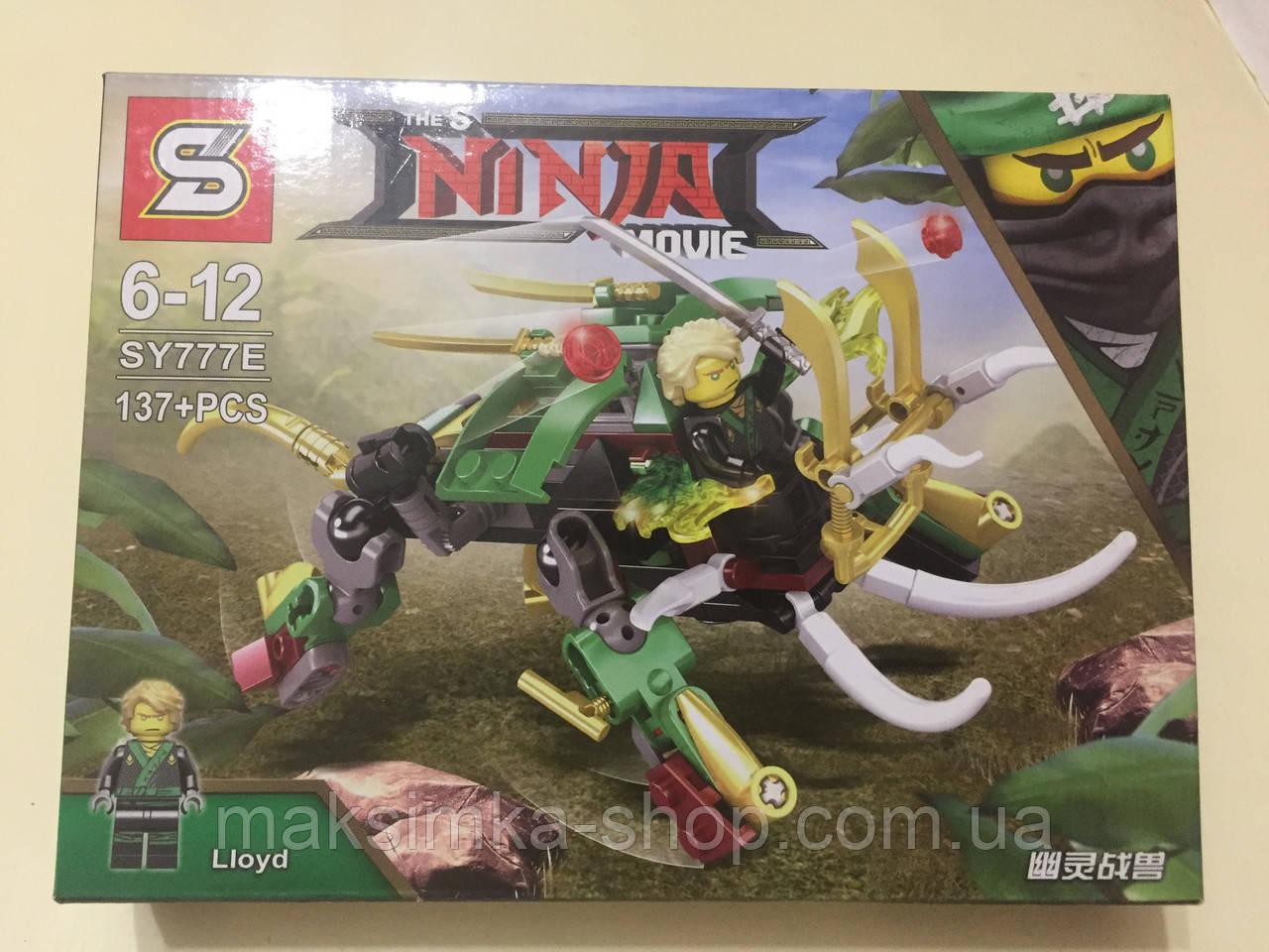 Конструктор SY777 Ninja