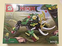 Конструктор SY777 Ninja, фото 1