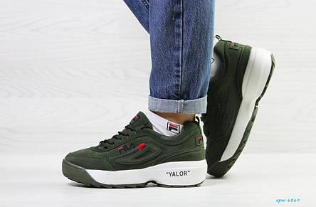 Зимние кроссовки Fila Disruptor Yalor,нубук,зеленые, фото 2