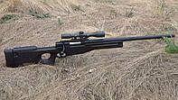 Игрушечная снайперская винтовка AWP из игры PUBG, снайперка, прицел, настоящие размеры