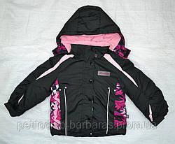 Куртка зимняя Lucky для девочки черная (Quadrifoglio, Польша)