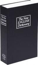 Книга-сейф Словарь ,24х15х5,5 см большая(черный)