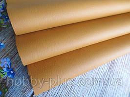 Кожзам (екошкіра) матовий фактурний на тканинній основі, ТЕМНО-БЕЖЕВИЙ, 20х28 см