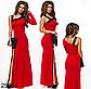 Вечернее платье длинное с пайетками бежевый 825853, фото 3