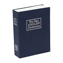 Книга-сейф Словарь ,24х15х5,5 см большая(синий)