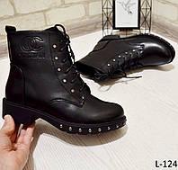 Ботинки женские зимние, заклепки на подошве на шнуровке, теплые,  женская обувь, фото 1