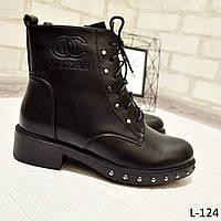 Женские ботиночки зимние, черные, заклепки на подошве, женская зимняя обувь