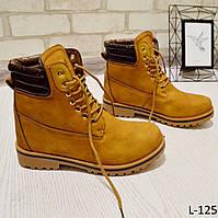 Ботинки женские тимберленды, коричневые, стильные, теплые,  женская зимняя обувь
