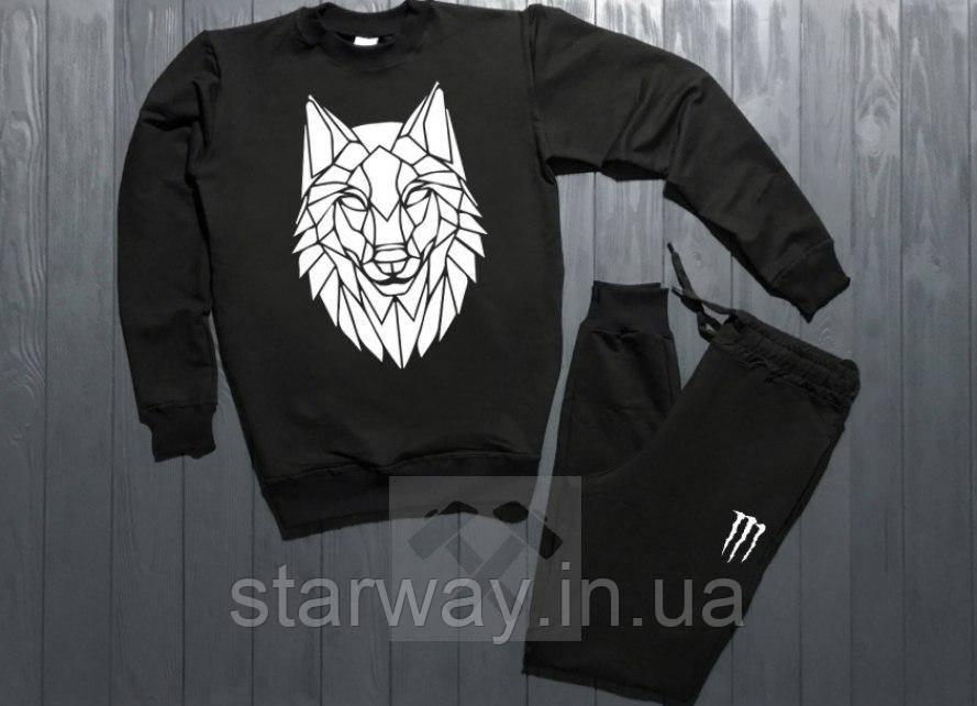 Спортивний трикотажний костюм Monster Wolf logo