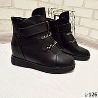 Сникерсы на танкетке зима, черные с цепочкой, теплые, женская обувь