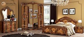 """Спальня """"Реджіна"""" від Миро-Марк (перо горіх)."""