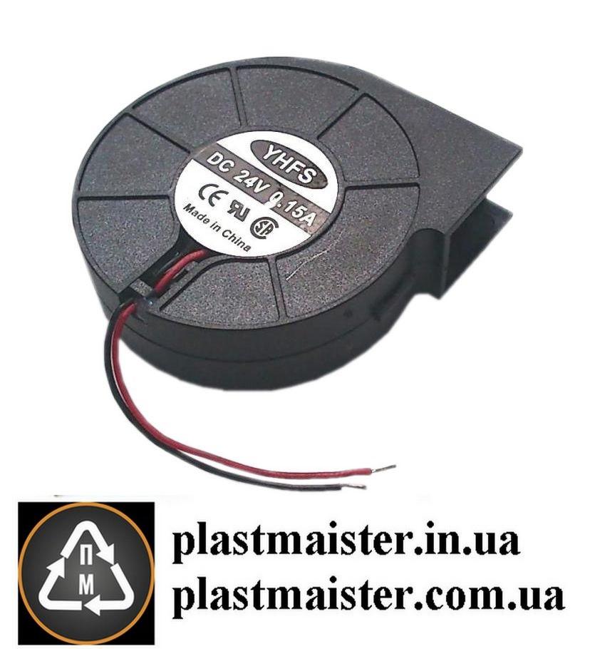Запасная турбина (вентилятор) для термовоздушных паяльных станций