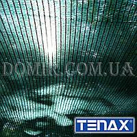 Сетка затеняющая TENAX