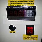Сушильный шкаф СЭШ - 3МУ, Украина, фото 4