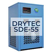 Рефрижераторный / холодильный осушитель сжатого воздуха Drytec SDE-55
