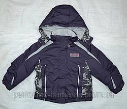 Куртка зимняя Lucky для девочки фиолетовая (Quadrifoglio, Польша)