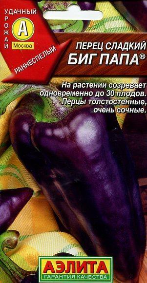 Перець солодкий Біг Тато, 0.2 г