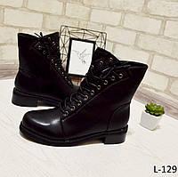 Ботинки зимние черные с косой шнуровкой,  женская зимняя обувь