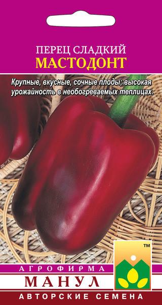 Перец сладкий Мастодонт, 15 шт