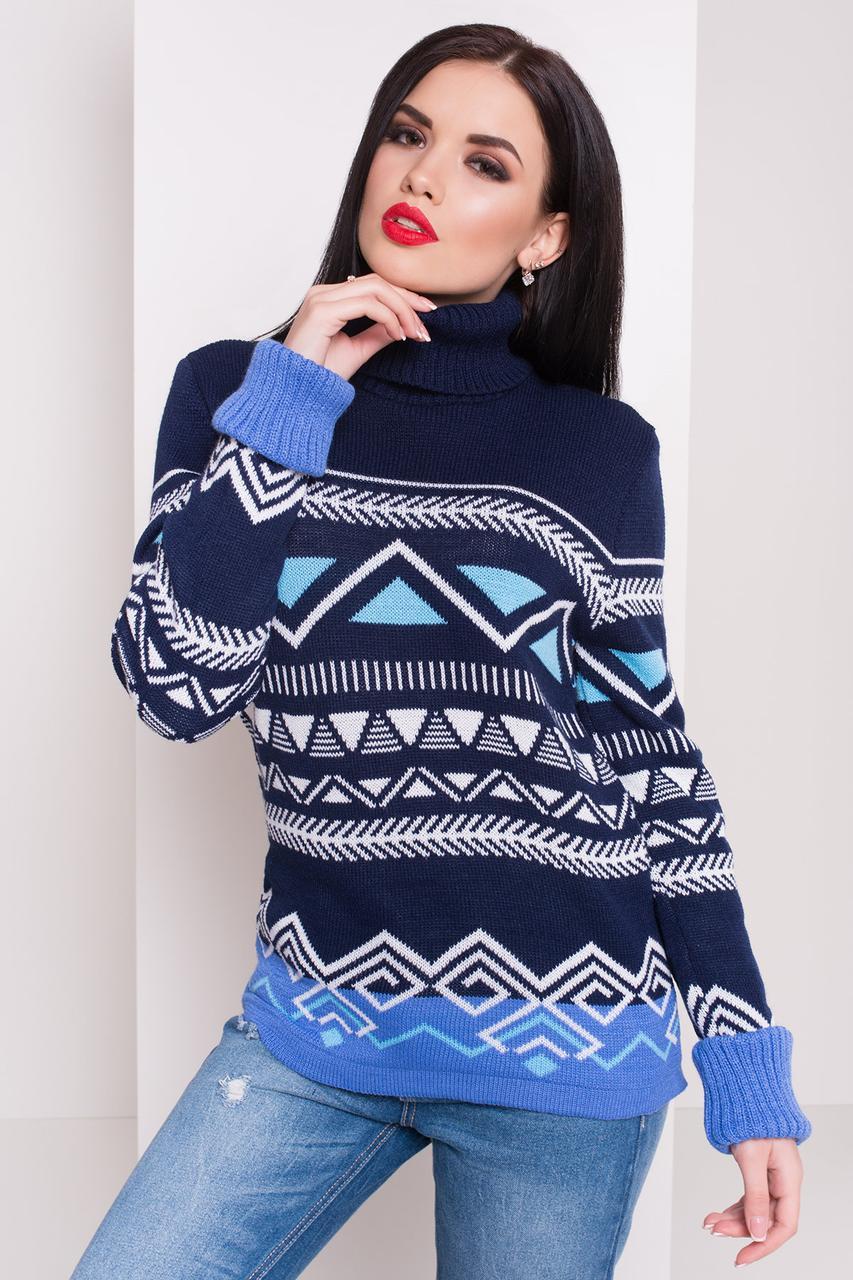 Женский теплый вязаный свитер Слойка(синий, бирюза, василек, белый)