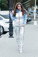 Костюм женский зимний теплый (брюки + жилетка) плащевка на синтепоне 42-46 размеров,3 цвета