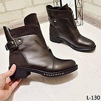 Ботинки зимние темно-коричневые, стильные, удобные, теплые,  женская зимняя обувь