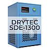 Рефрижераторный / холодильный осушитель сжатого воздуха Drytec SDE-1300