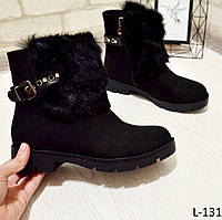 Ботинки зимние с опушкой, черные, стильные, удобные, теплые,  женская зимняя обувь